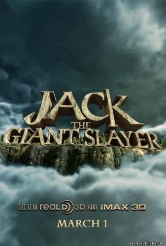 Джек – покоритель великанов смотреть онлайн