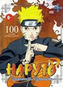 Наруто: Ураганные хроники / Naruto: Shippuuden (все сезоны и серии) смотреть онлайн