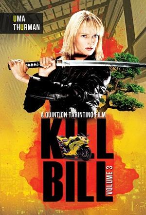 Убить Билла 3 смотреть онлайн