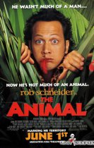 Животное 2001 года смотреть онлайн