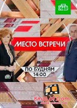 Субтитры к фильмам на русском смотреть онлайн сайт