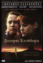 Долорес Клэйборн (1995) смотреть онлайн